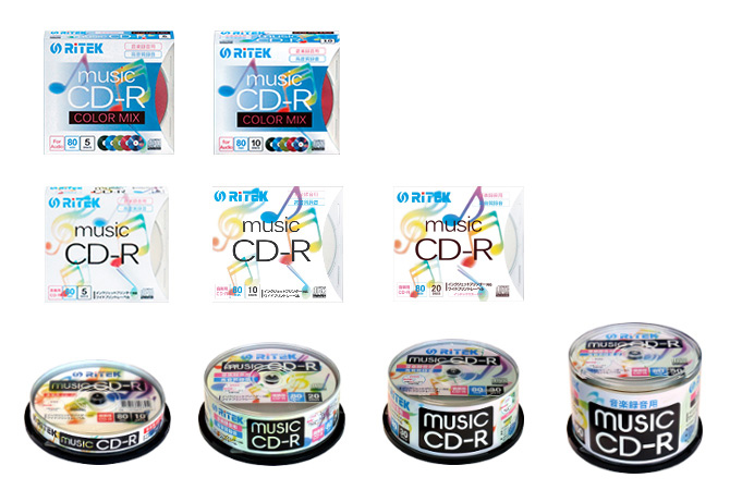 CD-R For Audio
