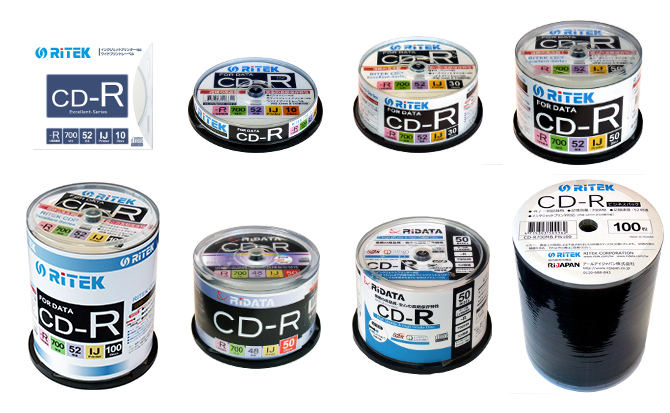 CD-R For Data
