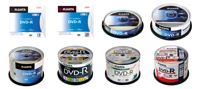 DVD-R For Video